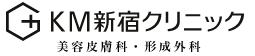 フォトシルクプラスならKM新宿クリニック